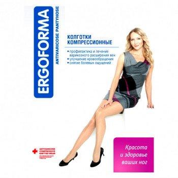 Колготки антиварикозные ERGOFORMA профилактические /15-18 мм рт.ст. (102)