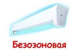 Бактерицидные лампы: сила света на страже чистоты и здоровья