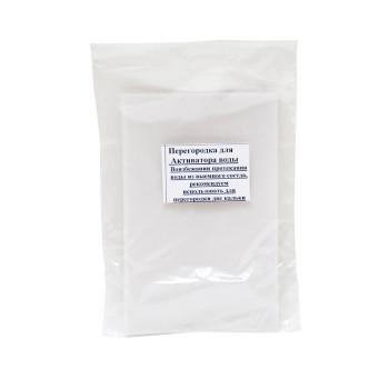 Перегородки для активатора воды PTV-A и ИВА-1 (калька)