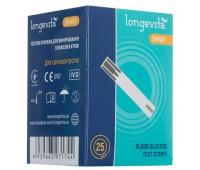 Тест-полоски для Longevita Smart (25х1) 25 шт