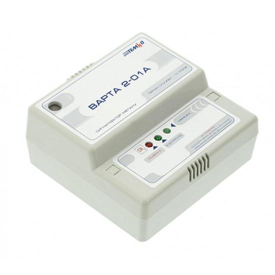 Cигнализатор газа ВАРТА 2-01А