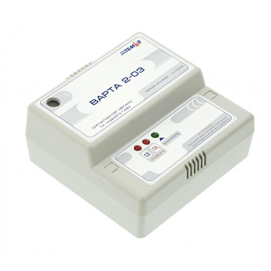 Cигнализатор газа ВАРТА 2-03