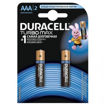 Батарейки Duracell Turbo Max AAA (2 шт)